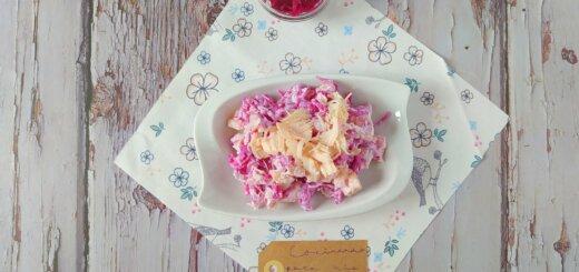 ensalada de chucrut